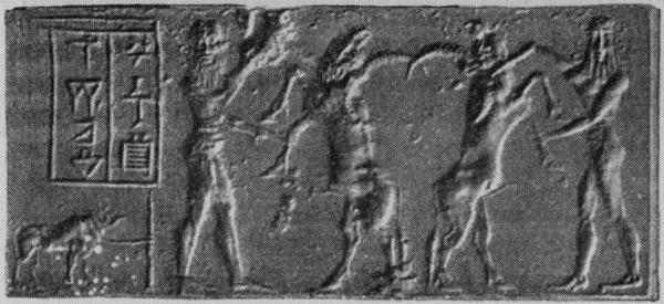 Figure V.4. Gilgamesh in conflict with bulls